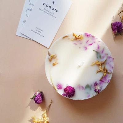 Bougie fleurie Printemps à Kyoto 400 ml - Bougie parfumée PONOIE